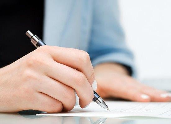 Inscripción en el Registro de Entidades, Servicios y Centros de Servicios Sociales