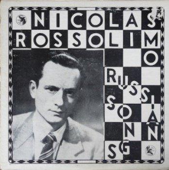 Portada del álbum Russian songs con diseño de Marcel Duchamp