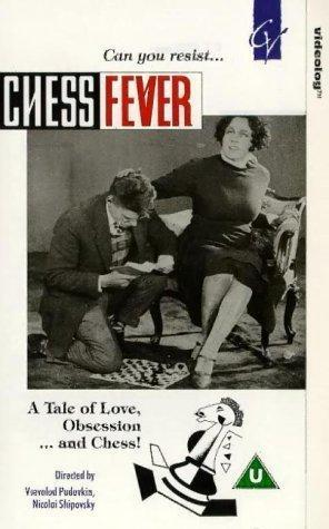 Cartel de La fiebre del ajedrez (1925), cortometraje de culto